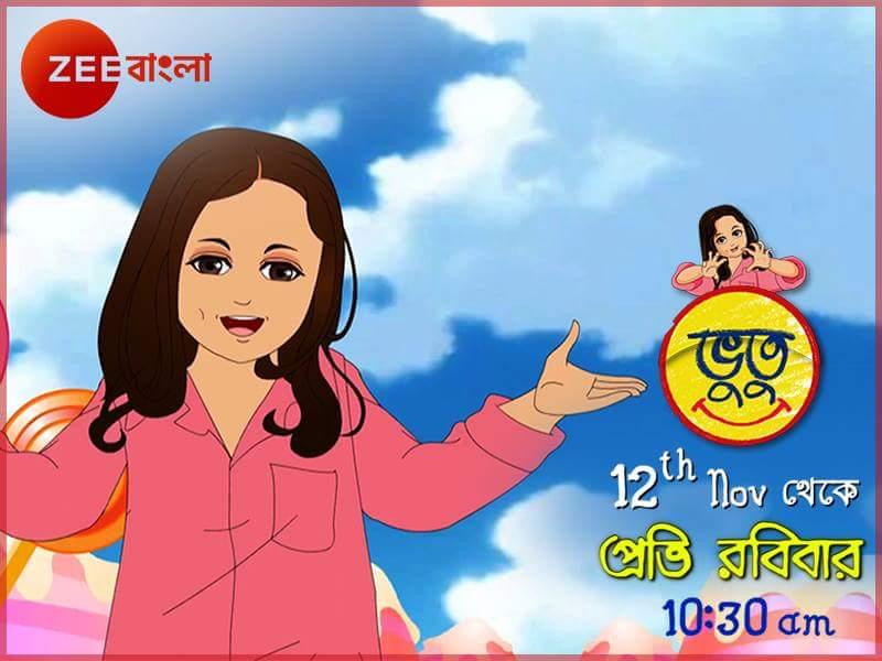 Bhootu (Bengali) Animation 16 September 2018 Epesode 45 Full Download SoBuz IU.K