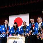 昨日と今日は2日連続で広島の海田市駐屯地へ。今日は殉職された自衛隊員の追悼式、今日は第十三旅団創立1…