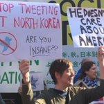 渋谷駅前では、トランプ大統領の政策を批判する人たちが抗議デモを開催。北朝鮮に軍事行動をとらないよう、…