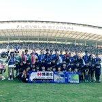 アビスパ福岡 vs. 湘南ベルマーレ キックオフ! #avispa pic.twitter.com/…