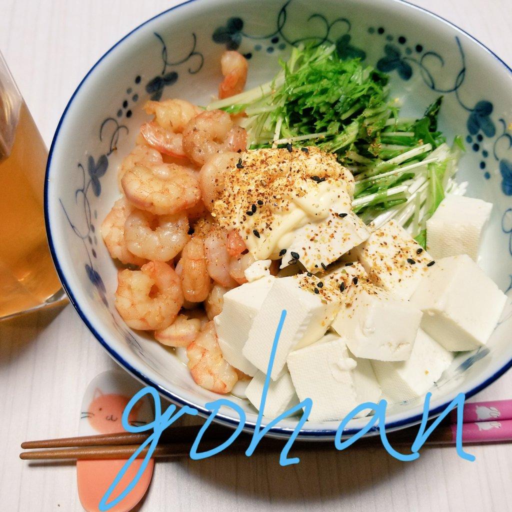 食育 うどんレシピ pic.twitter.com/WVrbUC1Hae