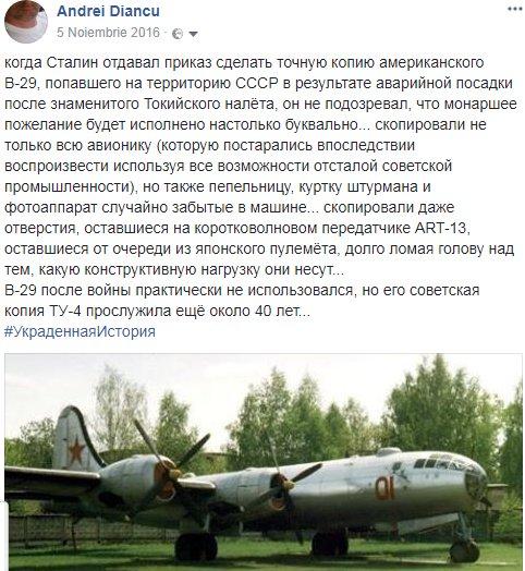 """В течение четырех дней не менее 6 террористов """"ДНР"""" подорвались на минах, - ИС - Цензор.НЕТ 6285"""