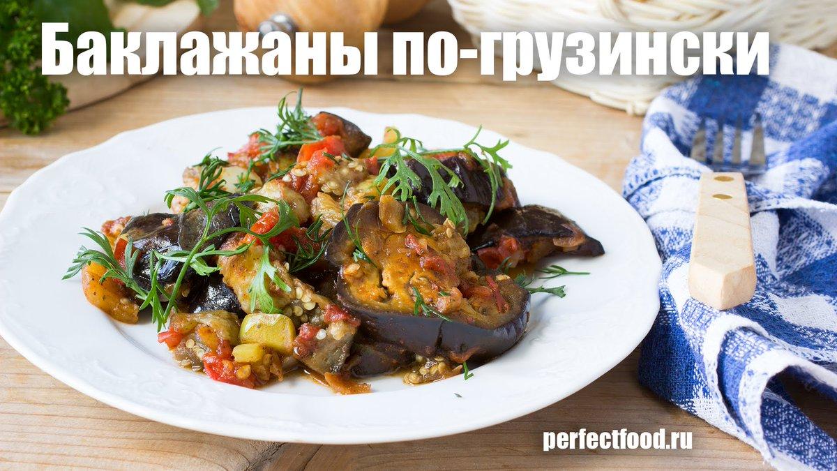 Рецепт приготовления маслят