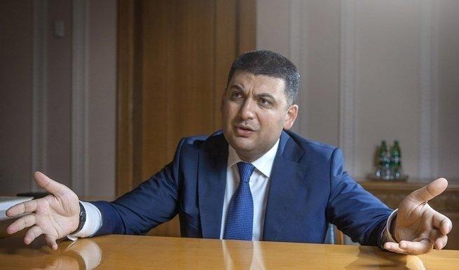 Новости Украины: Гройсман с удивлением узнал