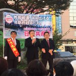 東大阪市で19日投票の大阪府議会補選の応援へ。市議団長の内海(うちうみ)公仁さんが維新と対決、議席の…