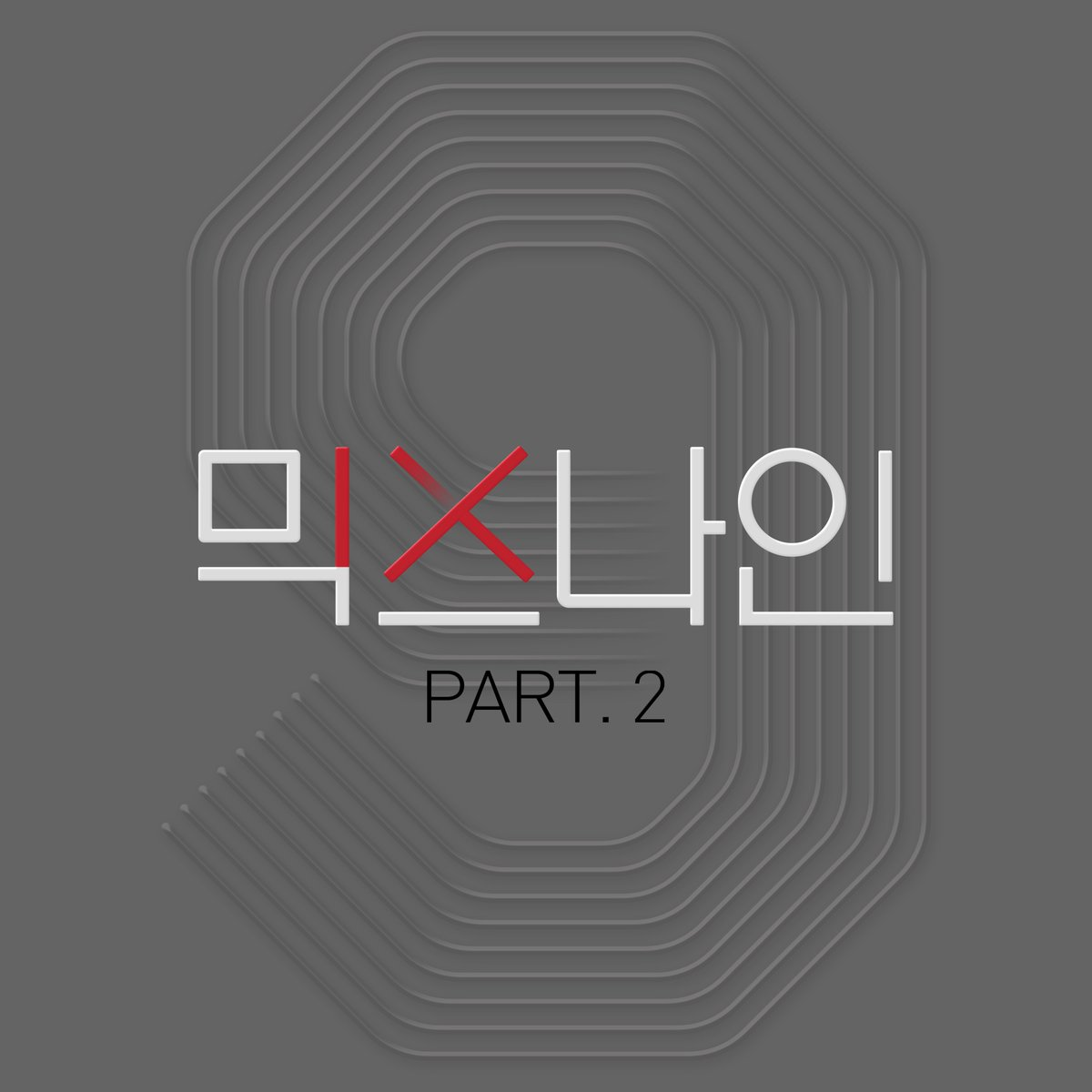 [MIXNINE - 'TO MYSELF'] Available on Apple Music @ https://t.co/yvo98EQP2V #믹스나인 #MIXNINE #PART2 #TOMYSELF #SORI #YG