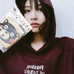 初熊本県!念願熊本!やっぱり九州だいすき😋✨また熊本これるように頑張ります💪🏽❤️ pic.twit…