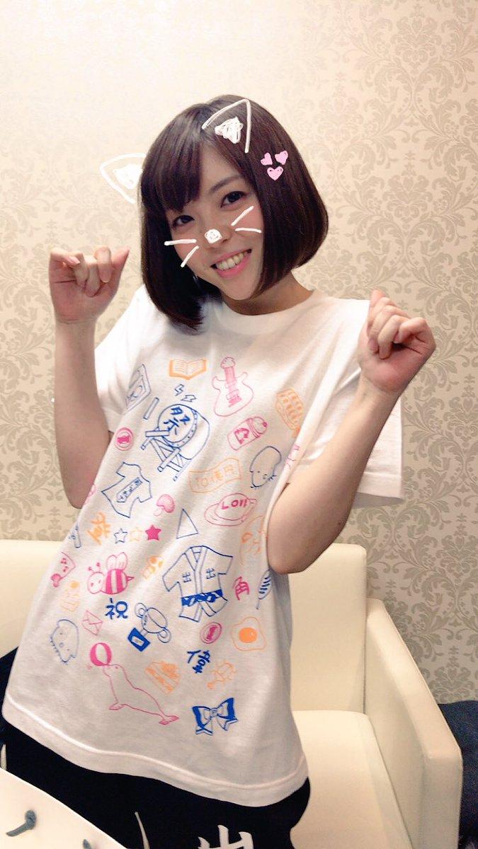 【悲報】でれぱTシャツ、また売れない【買ってニャン】 #デレパ pic.twitter.com/4B6GtqrvIN