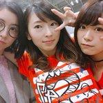 2日間、横浜での握手会楽しかった🎵 喉の調子があまりよくなかったけど、ファンの皆様がたくさんお話して…