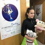 GP中国大会🇨🇳女子シングル優勝🏅15歳のザギトワ選手🇷🇺疲れも見せずメディアに笑顔で丁寧な対応✨日…