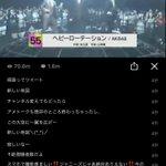 72時間テレビ、奇跡の総視聴数72m着地まであと150万(1.5m)! pic.twitter.co…
