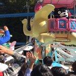 『くまもと&くまモンフェスタinだざいふ遊園地』スタートだモン!遊園地といえば乗り物だモン!…
