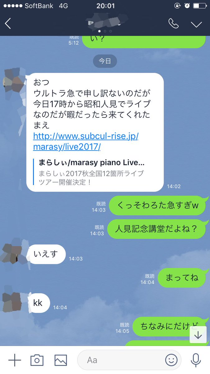 Twitter しぃ ま ら