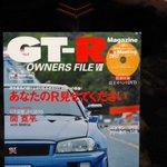 GT-Rmagazineの表紙になりました、ありがとう~アーメーマ~。 pic.twitter.co…