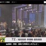72時間テレビ、72曲めの曲「72」のときに72mを達成したという奇跡。保存用 pic.twitte…