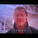 場内騒然! なんとあのクリス・ジェリコがケニー・オメガに挑戦表明!1.4東京ドームに参戦か?11.5…