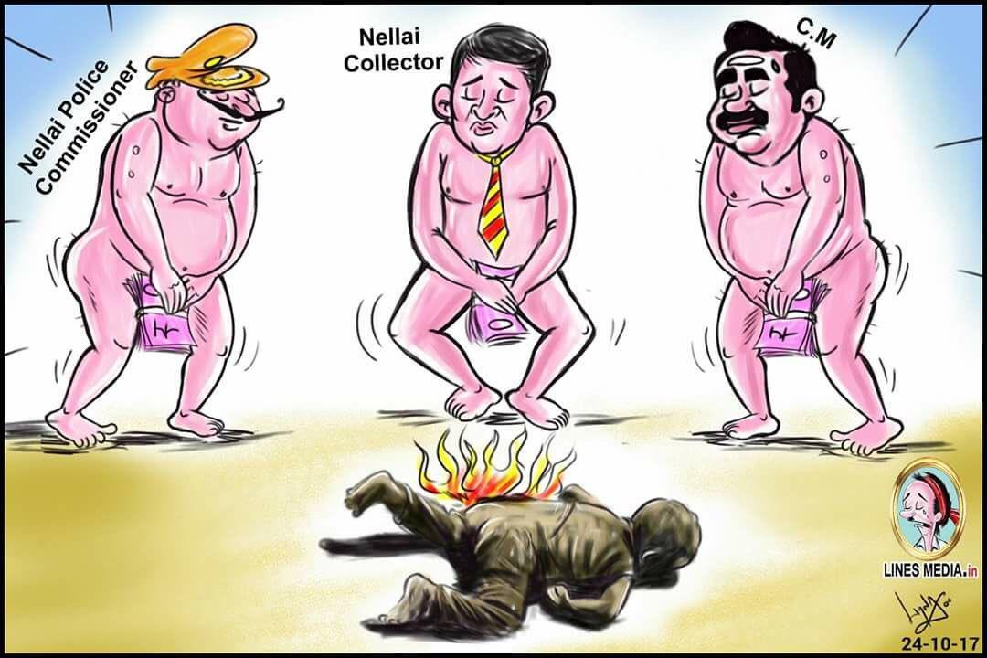 Cartoonist Bala arrested for his Vulgar Cartoon on TN CM - Is he a Casteist and Misogynist?