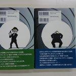 稲垣吾郎さん。『藝人春秋』はTBS『ゴロウデラックス』で2013年の1月28日に収録され、文を通じて…