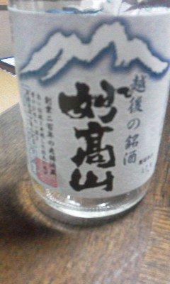 2級酒 hashtag on Twitter