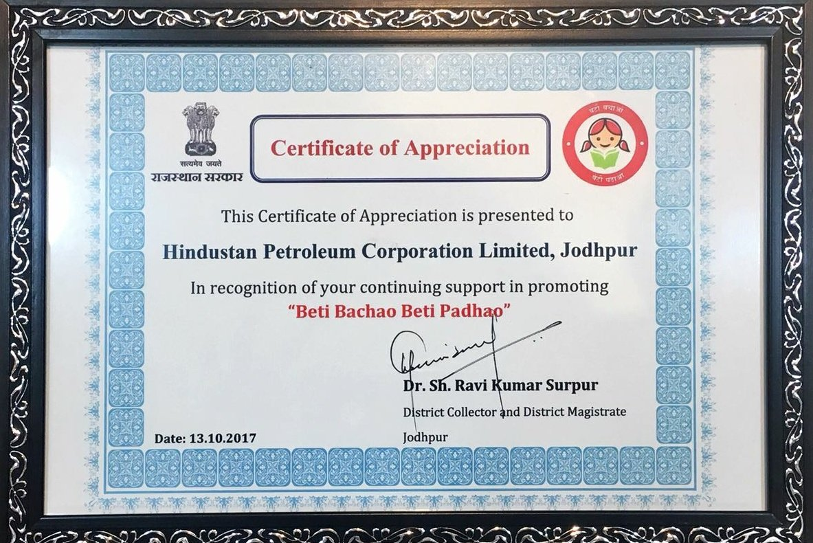 Hindustan petroleum corporation limited on twitter crm jodhpur 1020 am 5 nov 2017 yadclub Images