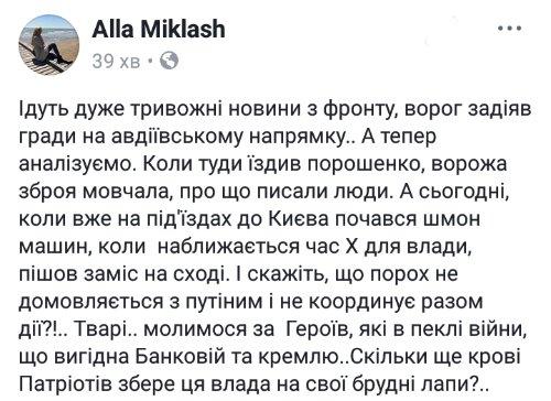 Порошенко готов уже через две недели внести в Раду законопроект об Антикоррупционном суде, - Ирина Луценко - Цензор.НЕТ 6636