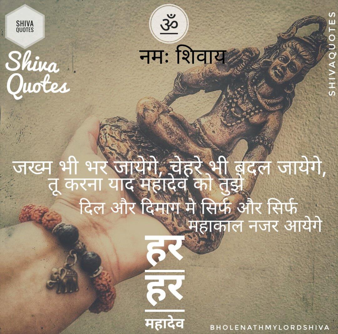 Lord Shiva (@bholemylordshiv) | Twitter