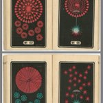 6 Japanese firework catalogues, in full. Early 1900s.The original source: https://t.co/AiwbolsGuv