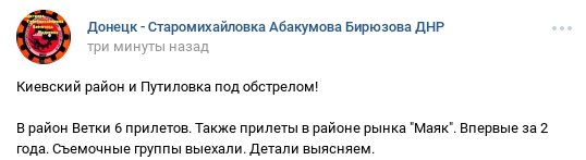 За прошедшие сутки 2 украинских воинов были ранены. Враг 23 раза нарушил перемирие, применяя тяжелое вооружение и БМП, - штаб АТО - Цензор.НЕТ 1993