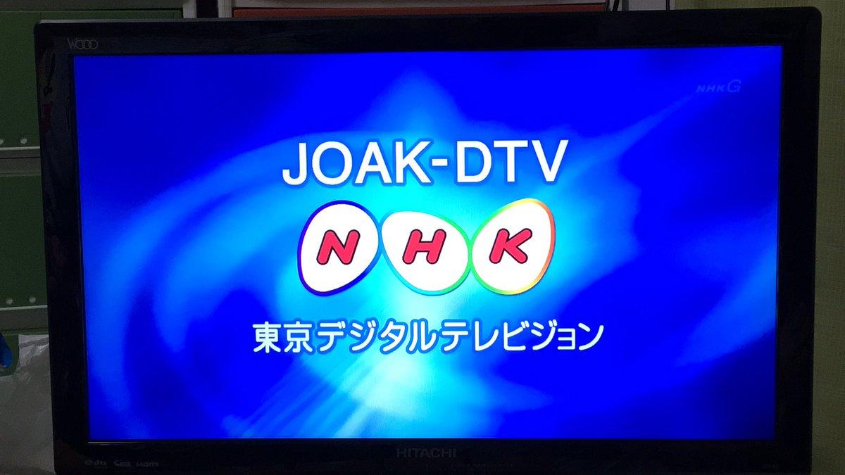 """燐梨子 on Twitter: """"JOAK-DTV N..."""