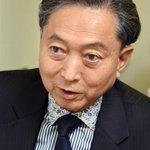 タックスヘイブン、新資料に鳩山由氏 香港拠点企業の役員に sankei.com/life/news/…