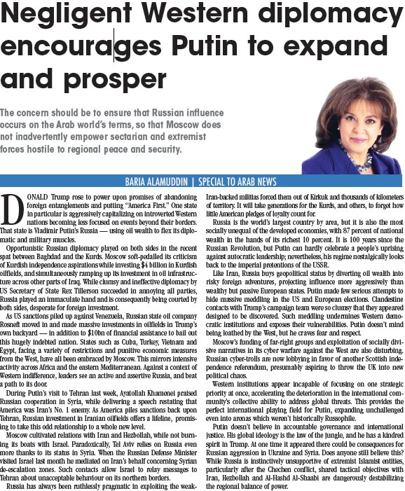 OP-ED:  Negligent #Western diplomacy encourages #Putin to expand and prosper, writes Baria Alamuddin. https://t.co/3TZPRXdVWk