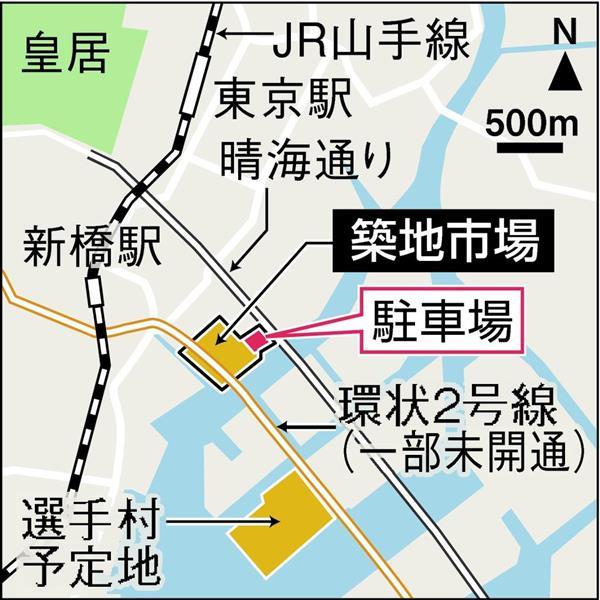 東京都、築地跡地の五輪輸送拠点で既存「立体駐車場」活用へ 工期短縮は急務 https://t.co/OGMGRZnKwk #築地市場