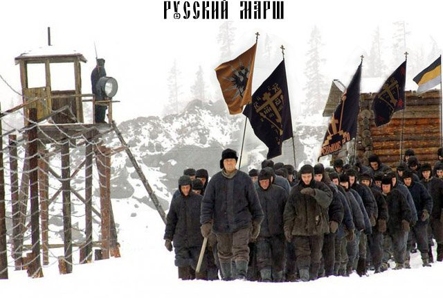 Протесты в России: более 100 человек, задержанных накануне в Москве, Санкт-Петербурге и Ростове-на-Дону, провели ночь в полиции - Цензор.НЕТ 7959