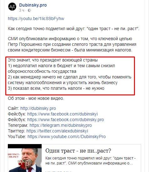 Президент готов через 2 недели внести законопроект об Антикоррупционном суде, - Ирина Луценко - Цензор.НЕТ 727