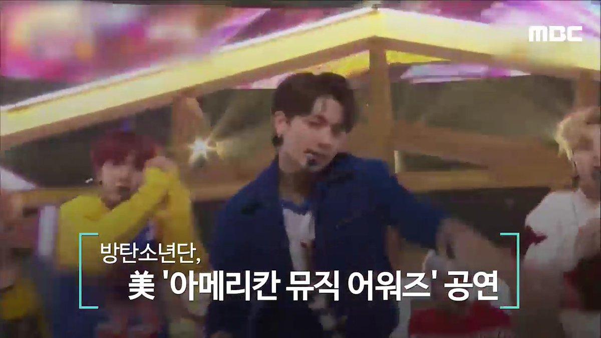 공식 초청받은 K팝 그룹은 방탄소년단이 처음입니다. https://t.co/YD2zyGbYv5