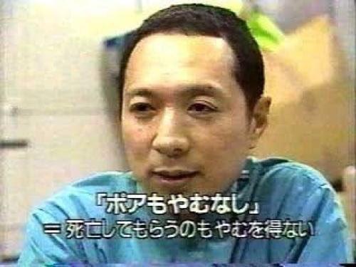 事件 刺殺 村井 秀夫