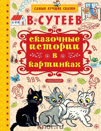 Картинки самые лучшие проститутки москвы