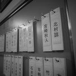 またいつか立てますように。ありがとう。#新神戸オリエンタル劇場 pic.twitter.com/39…