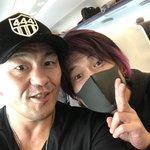 新幹線の中で偶然きただにひろしさん@gokigensandany と再会した!ONE PIECEが繋…