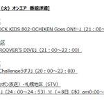 【back number @backnumberstaff】12/20(水)にリリースする新曲「瞬き…