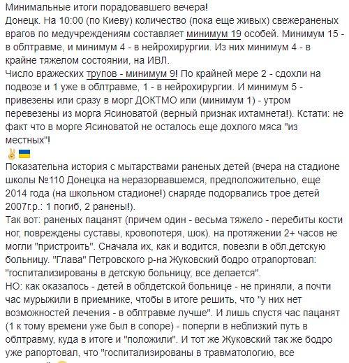 Новым командующим сил АТО стал Герой Украины Забродский, - Лысенко - Цензор.НЕТ 9701