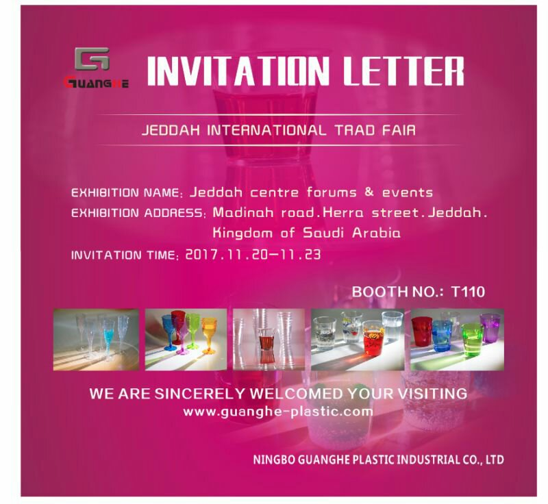Magge maggezhou twitter s invitation letterjeddah international trade fairwe are sincerely welcomed your visitingpicitterp8tgwhx7hn stopboris Choice Image