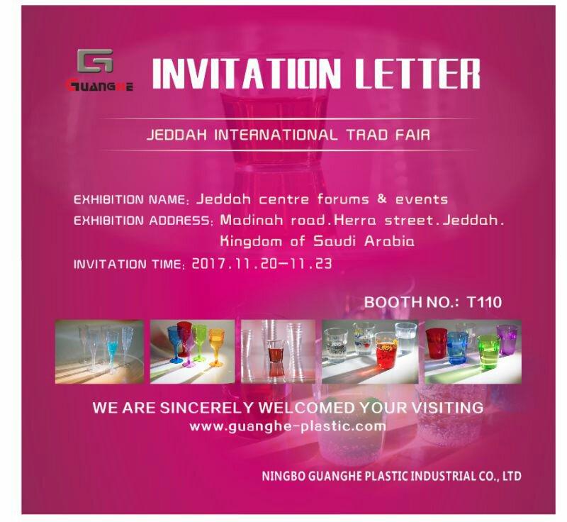 Magge maggezhou twitter s invitation letterjeddah international trade fairwe are sincerely welcomed your visitingpicitterp8tgwhx7hn stopboris Gallery