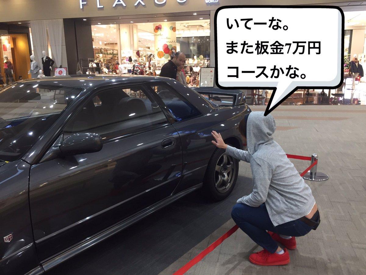 万 コース 7 板金 円