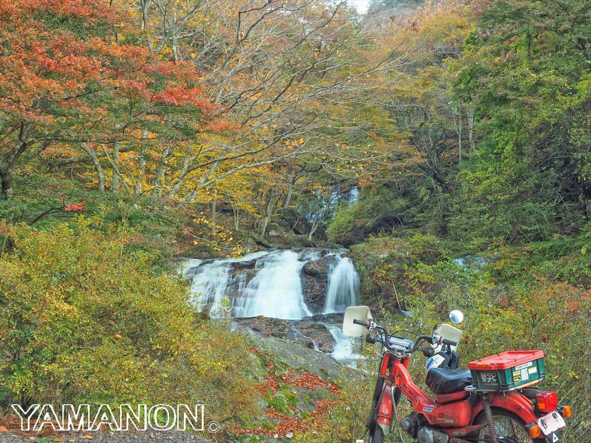 江竜田の滝の紅葉(2017.11/6)