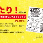 <YUZU HALL TOUR 2017 謳おう>神奈川・パシフィコ横浜 国立大ホール公演でのグッズ…