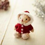 今年のホリデーのベアフルは、やさしいロイヤルミルクティー色。赤いニットコートが似合います🎄✨ 気にな…
