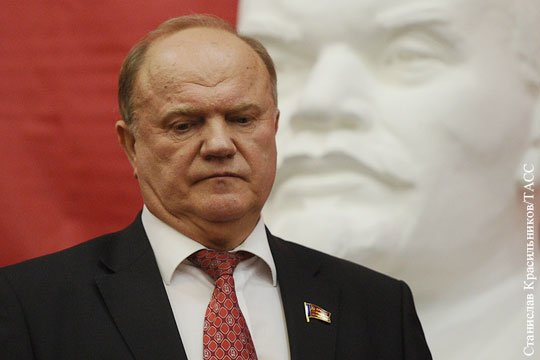 Zyuganov criticized the \Kinopalace\ about Lenin https://vz.ru/news/2017/11/6/894028.html … pic.twitter.com/KT8nflB4fe #news #Russia
