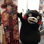 「ワンピース熊本復興プロジェクト」のお礼で集英社のジャンプ編集部におじゃましたモン☆ pic.twi…