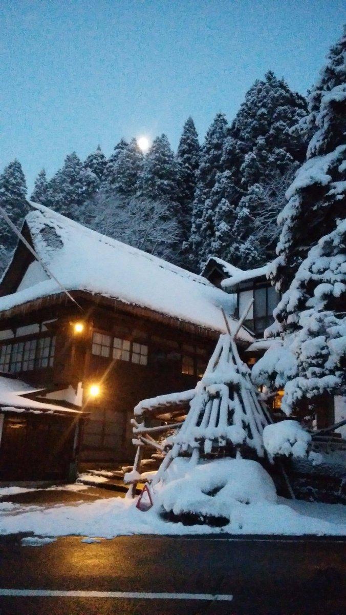 冬はやっぱり、雪の白布温泉に限るでしょ! #近いよ米沢